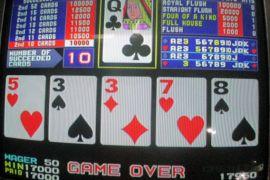 4カードはセカンドで