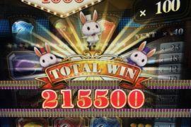 Twinkle Drop RUSH! 215,500枚